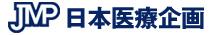 日本医療企画は、「ヘルスケア分野(医療・福祉・介護・健康)の総合情報企業」をめざします。