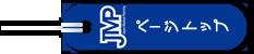 JMP 日本医療企画