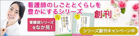 2誌連動「特集」セット価格キャンペーン